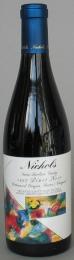 Nichols Winery